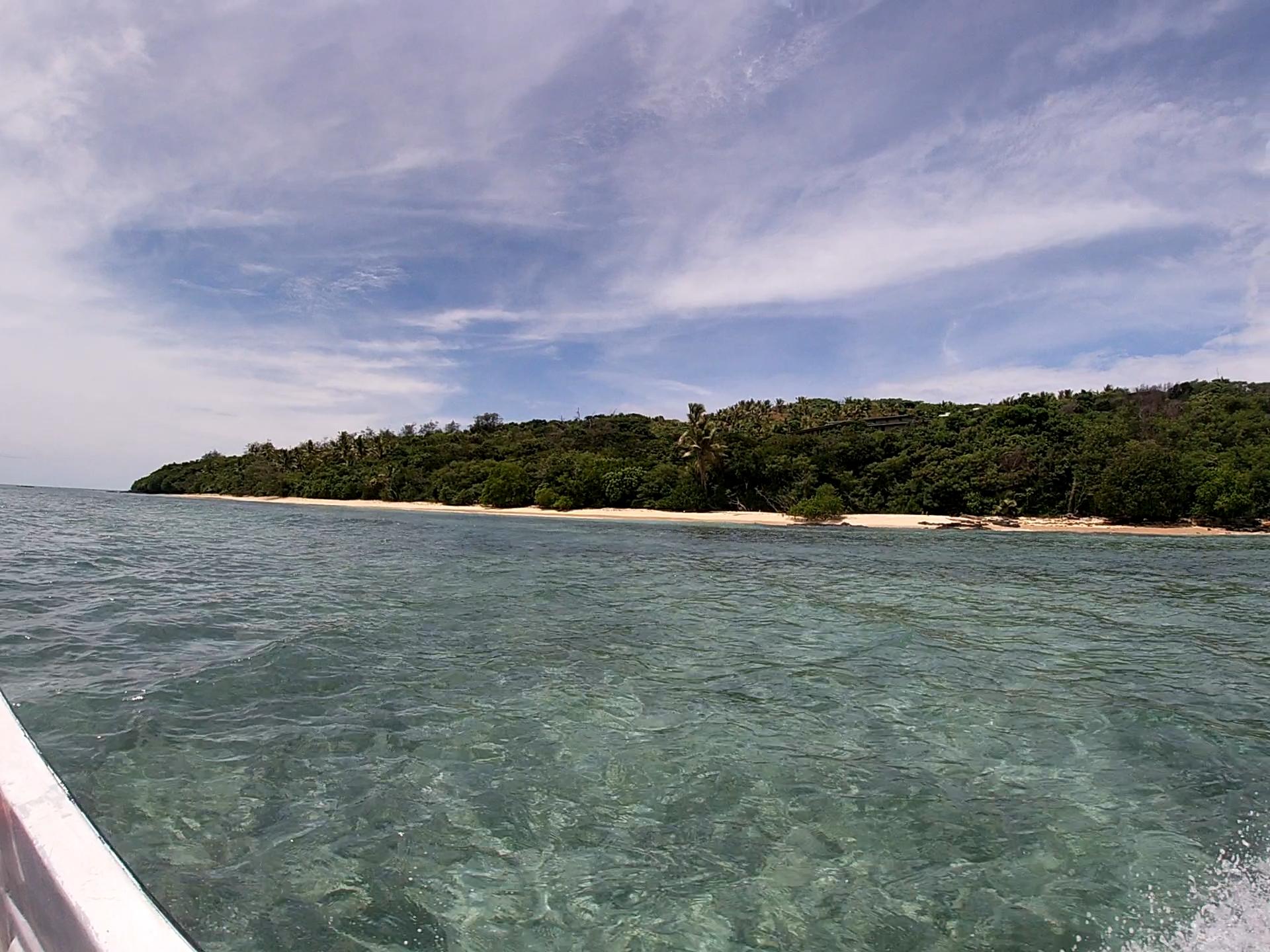 Kulturschock in Fiji [FIJI]