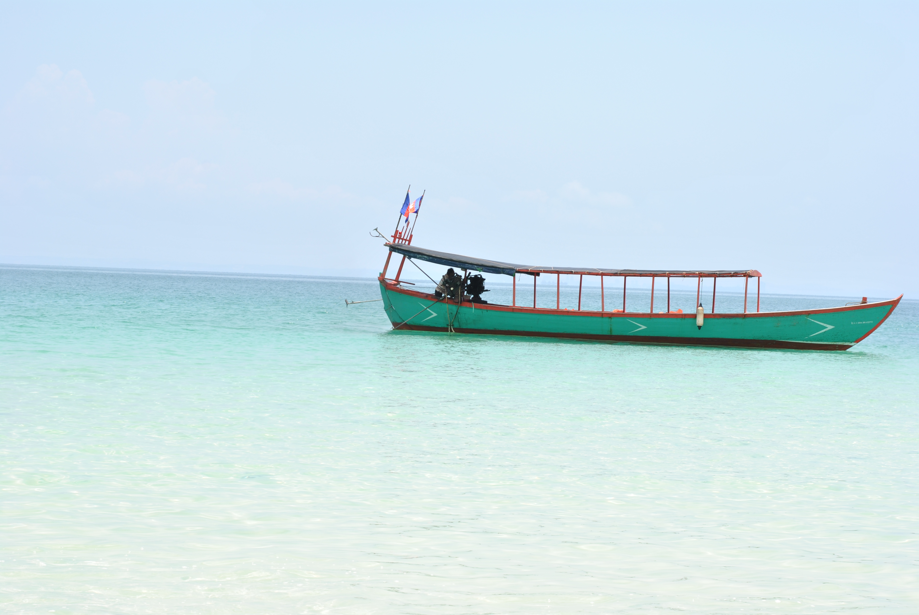 You are currently viewing Zwangspause auf Koh Rong [KAMB]